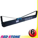 RED STONE for PANASONIC KX-P170.FUTEK F70色帶(黑色/1組6入)