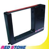 RED STONE for MINDMAN M-500.King power.NIDEKA.堅美JM機械式打卡鐘色帶(藍色&紅色)