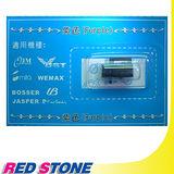 RED STONE for IR-804 優美UB STAR.堅美JM電子式打卡鐘墨輪(紫色)