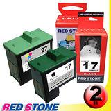 RED STONE for LEXMARK 10N0217+10N0227環保墨水匣NO.17+NO.27(一黑一彩)優惠組