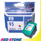 RED STONE for HP C8766WA環保墨水匣(彩色) NO.95