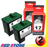 RED STONE for LEXMARK 10N0217(黑色×2)NO.17環保墨水匣組