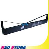 RED STONE for PANASONIC KX-P170.FUTEK F70色帶(黑色)