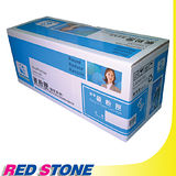 RED STONE for HP C8552A環保碳粉匣(黃色)