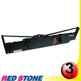 RED STONE for LEDOMARS LP7580黑色色帶組(1組3入)
