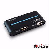 aibo H34 USB3.0+USB2.0 HUB集線器