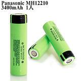 【國際牌 Panasonic】18650日系原廠鋰電池超高3400mAh(1顆入)