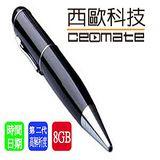 【西歐】數位錄影音筆8G (P1000)