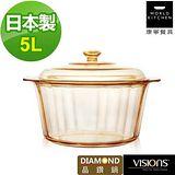 美國康寧 Visions 5.0L晶鑽透明鍋 CRE-VS-50DI