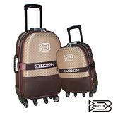 【BATOLON寶龍】21+25吋 經典風華旅行箱/行李箱/拉桿箱
