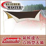 【美國 Coleman】氣候達人六角型天幕 CM-1575