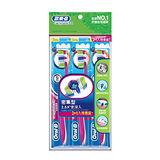 歐樂B多效5效潔淨牙刷3入