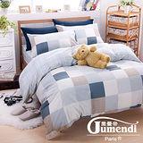 【法國Jumendi-灰調文雅】台灣製加大四件式特級純棉床包被套組