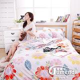 【法國Jumendi-盛夏花彩】台灣製雙人四件式特級純棉床包被套組