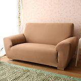 HomeBeauty 超涼感透氣彈性沙發罩 雙人座-清爽棕