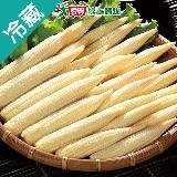 泰國玉米筍2盒(100±5%/盒)