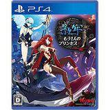 PS4 影牢:惡夢公主(另一名公主) 亞洲日文版