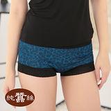 岱妮蠶絲 - (JA309A4)蕾絲豹紋中高腰平口女內褲(藍)