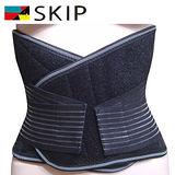 【SKIP四季織】竹炭遠紅外線、負離子鋼條護腰(深灰)
