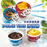 【日本-赤城乳業】DOLCE TIME 甜點冰淇淋3入(2組)(含運)