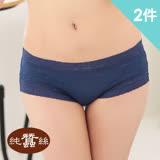 岱妮蠶絲 - (JA0019K)典雅小緹花無痕平口低腰女內褲(深邃藍)