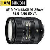 NIKON AF-S DX NIKKOR 16-85mm F3.5-5.6G ED VR (公司貨)-送 JOVEN 加州CALIFORNIA 200 防水相機包