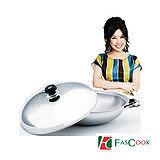 【菲姐代言】Fascook頂級系列18/8(#304)不鏽鋼雙耳炒鍋36cm(送同級不鏽鋼鍋蓋)