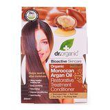dr.organic 摩洛哥堅果豐盈護髮膜 200ml