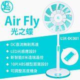 樂司科LSK AirFly光之蝶 DC直流節能循環立扇 LSK-DC001