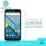 NILLKIN Motorola Nexus 6 Amazing H 防爆鋼化玻璃貼 附超清鏡頭貼