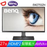 BenQ EW2755ZH 27吋智慧藍光護眼螢幕
