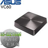 ASUS華碩 VIVO PC VC60【無系統】i5-3210M 1TB大容量 迷你電腦 (VC60-3215A0A)★限時送USB鍵盤+無線滑鼠(數量有限,送完為止)