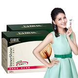 白蘭氏 木寡醣+乳酸菌2盒促銷組(60包/盒)
