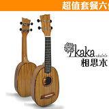 【美佳音樂】KAKA 21吋相思木菠蘿型烏克麗麗.超值套餐六件組