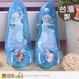 魔法Baby~台灣製專櫃款迪士尼冰雪奇緣水晶果凍娃娃鞋 sa57156