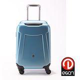 法國EGON-SitOn系列20吋亮面硬殼行李箱-淺藍