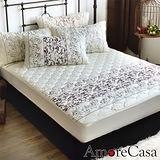 【AmoreCasa】粉珠光采 雙人防潑水防蹣抗菌兩用床包型保潔墊(羅蘭紫)