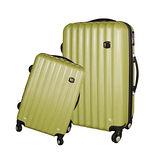 【BATOLON寶龍】24+28吋/大組-時尚美型輕硬殼旅行拉桿箱