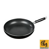 鍋寶歐式平底不沾鍋28CM(黑)-FP-0280