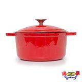 【固鋼】高質感瑰麗紅22cm圓形琺瑯鑄鐵鍋(可用電磁爐)
