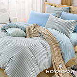 《HOYACASA 森林綠條》純棉針織單人三件被套床包組