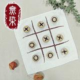 【無染】文創系列禮盒(XO)