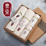【無染】惜福薔薇毛巾禮盒(薔薇毛巾x2+薔薇方巾x2)