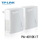 TP-LINK TL-PA4010KIT AV500 微型電力線網路橋接器 雙包組(Kit)