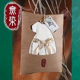 【無染】細肩吊帶禮服擦手巾(禮盒裝)