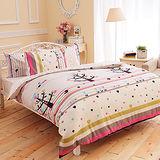 FOCA《快樂鳥兒》雙人100%精梳棉四件式舖棉兩用被床包組
