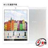 IS Air2 32GB/2G LTE版 9.7吋 4G全頻聯發科八核心通話平板電腦