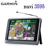 GARMIN NUVI 3595 5吋/藍牙/聲控/高畫質數位電視/GPS衛星導航機