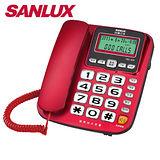 SANLUX 台灣三洋 來電顯示 增音助聽 有線電話機 TEL-832