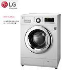 LG樂金 9公斤DD直驅變頻滾筒洗衣機 白 (WD-90MGA) 含基本安裝